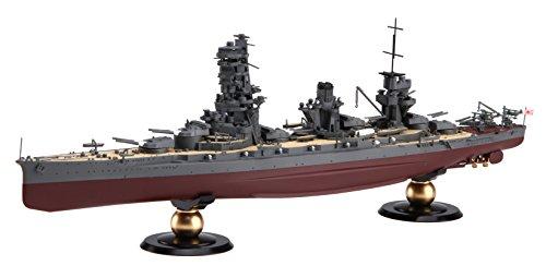 フジミ模型 1/700 帝国海軍シリーズ No.30 日本海軍戦艦 山城 フルハルモデル