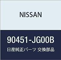 NISSAN (日産) 純正部品 ステイ アッセンブリー バツク ドア LH XーTRAIL 品番90451-JG00B