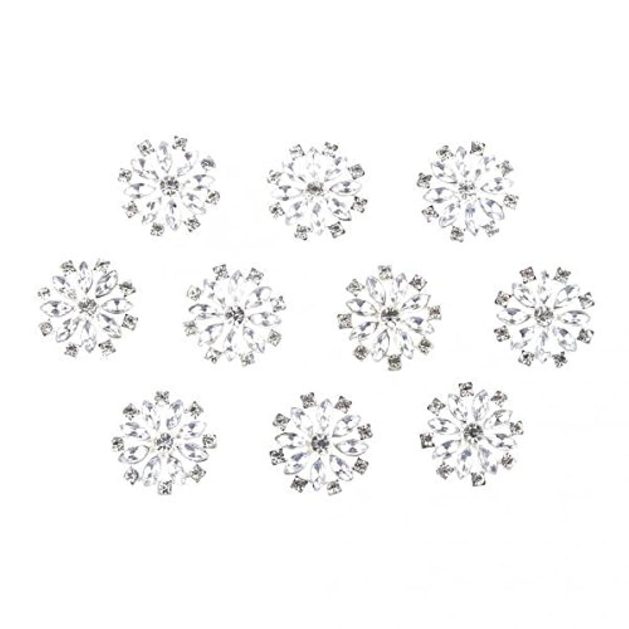 カリング受け入れた法廷20個 ラウンド ラインストーン ボタン ビーズ 装飾 クラフト DIY 銀