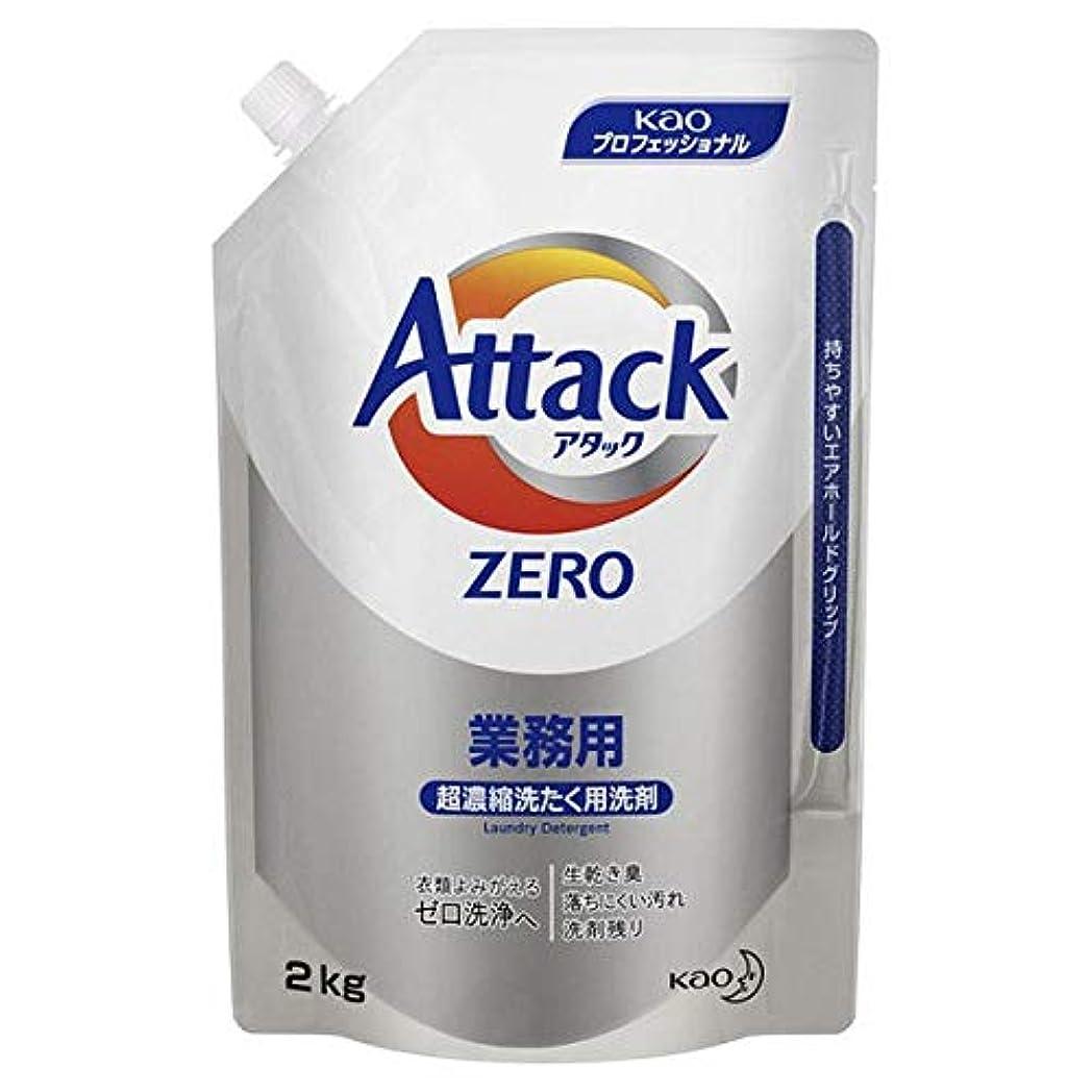タイプライター麦芽ラテン花王 洗たく洗剤 アタックZERO 2kg×6袋入