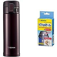 【セット買い】象印 (ZOJIRUSHI) 水筒 直飲み ステンレスマグ 480ml ボルドー SM-KC48-VD + ステンレスボトル用洗浄剤ピカボトル付き セット