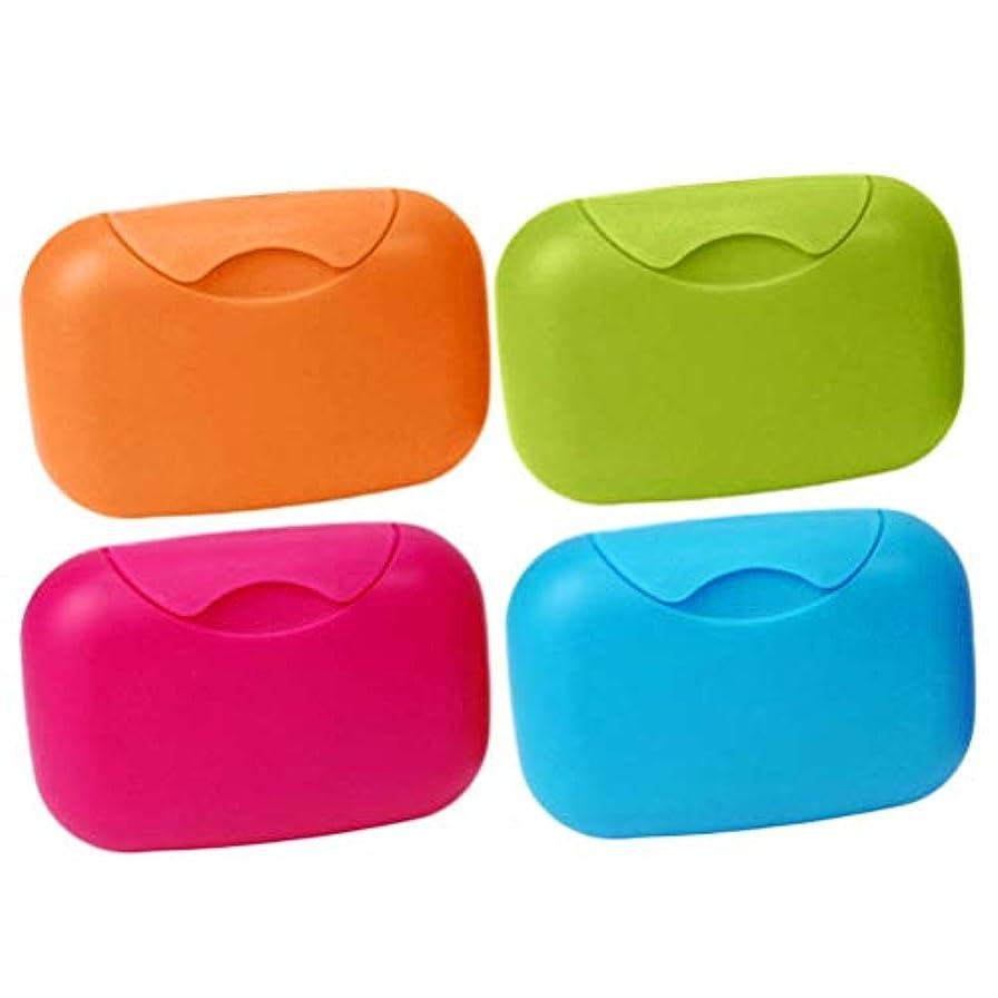 ROSENICE ポータブル石鹸ボックス石けんホルダーコンテナ石けんケース旅行用サイズL 4個