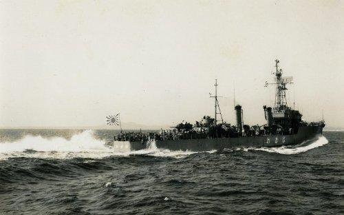 ピットロード 1/700 スカイウェーブシリーズ 海上自衛隊護衛艦 わかば J38