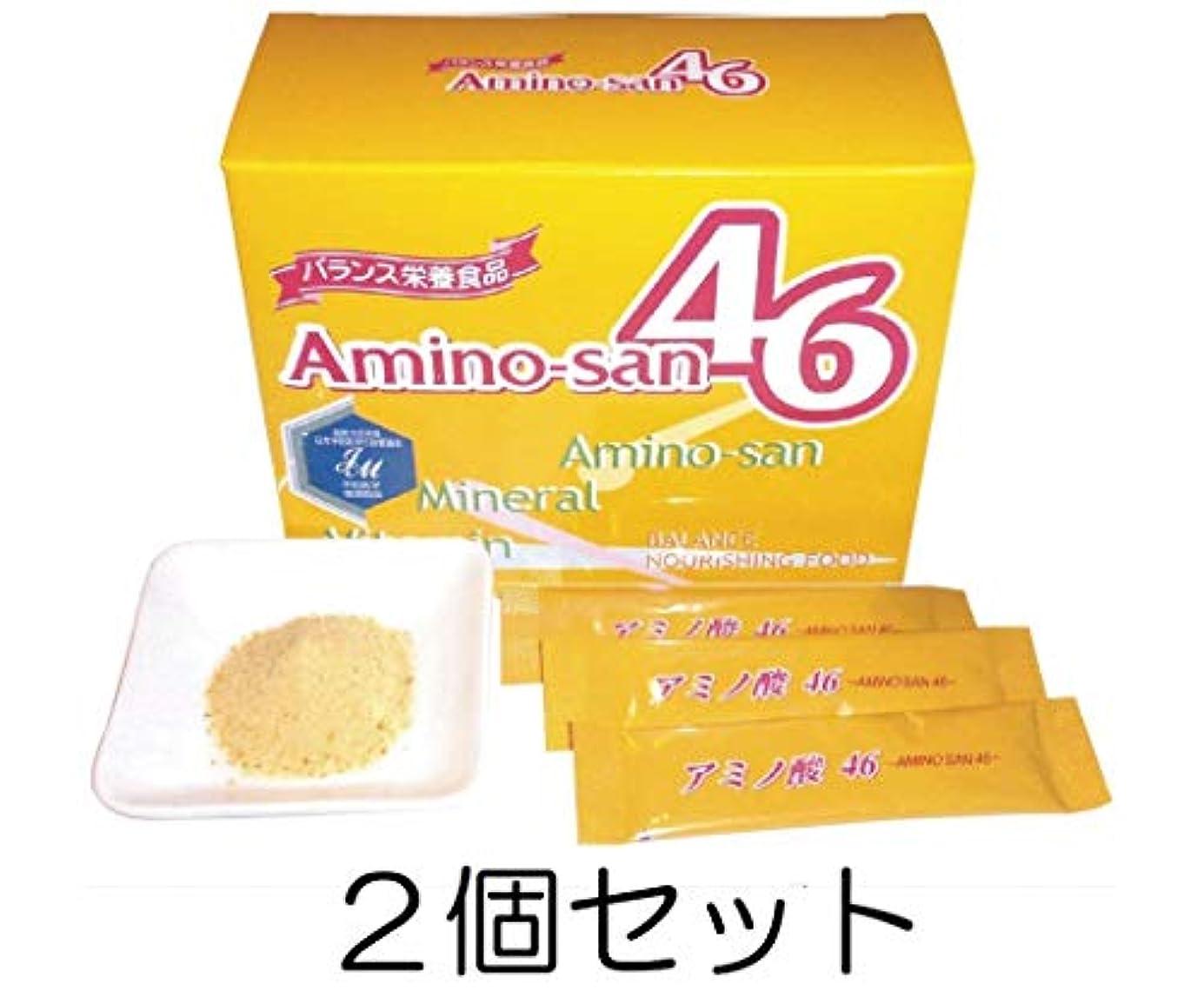 パッケージ上へ表向き【 アミノ酸46 (3g×60本?1か月分)×2箱セット】ポーレン(蜂蜜花粉)含有 サプリメント
