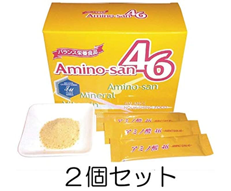 飢アーティキュレーション戦争【 アミノ酸46 (3g×60本?1か月分)×2箱セット】ポーレン(蜂蜜花粉)含有 サプリメント