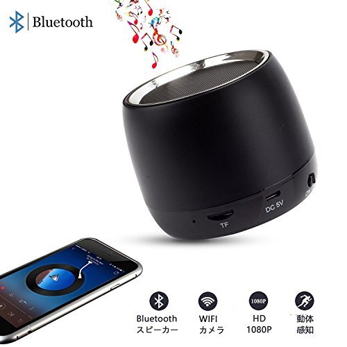 Kamre P2P Wifi 隠しカメラ Bluetooth...