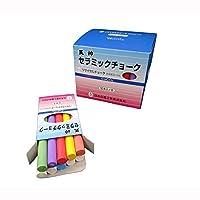 日本白墨工業 天神セラミックチョーク 7色込 80本入り CCH-8