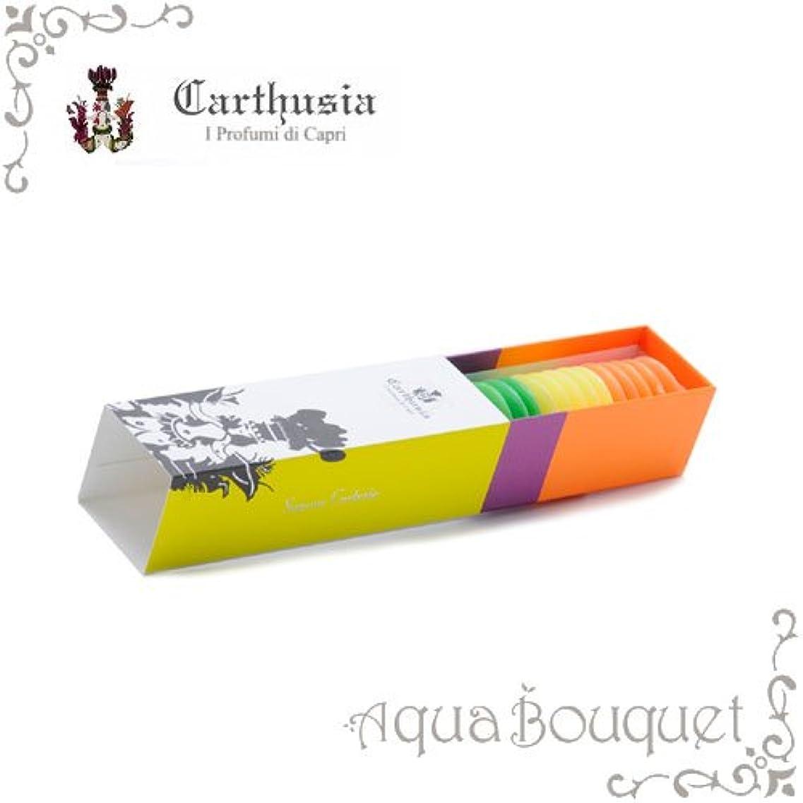 ポルティコ導出卵カルトゥージア ゲストソープ 10g×20pcs CARTHUSIA GUEST SOAP [並行輸入品]