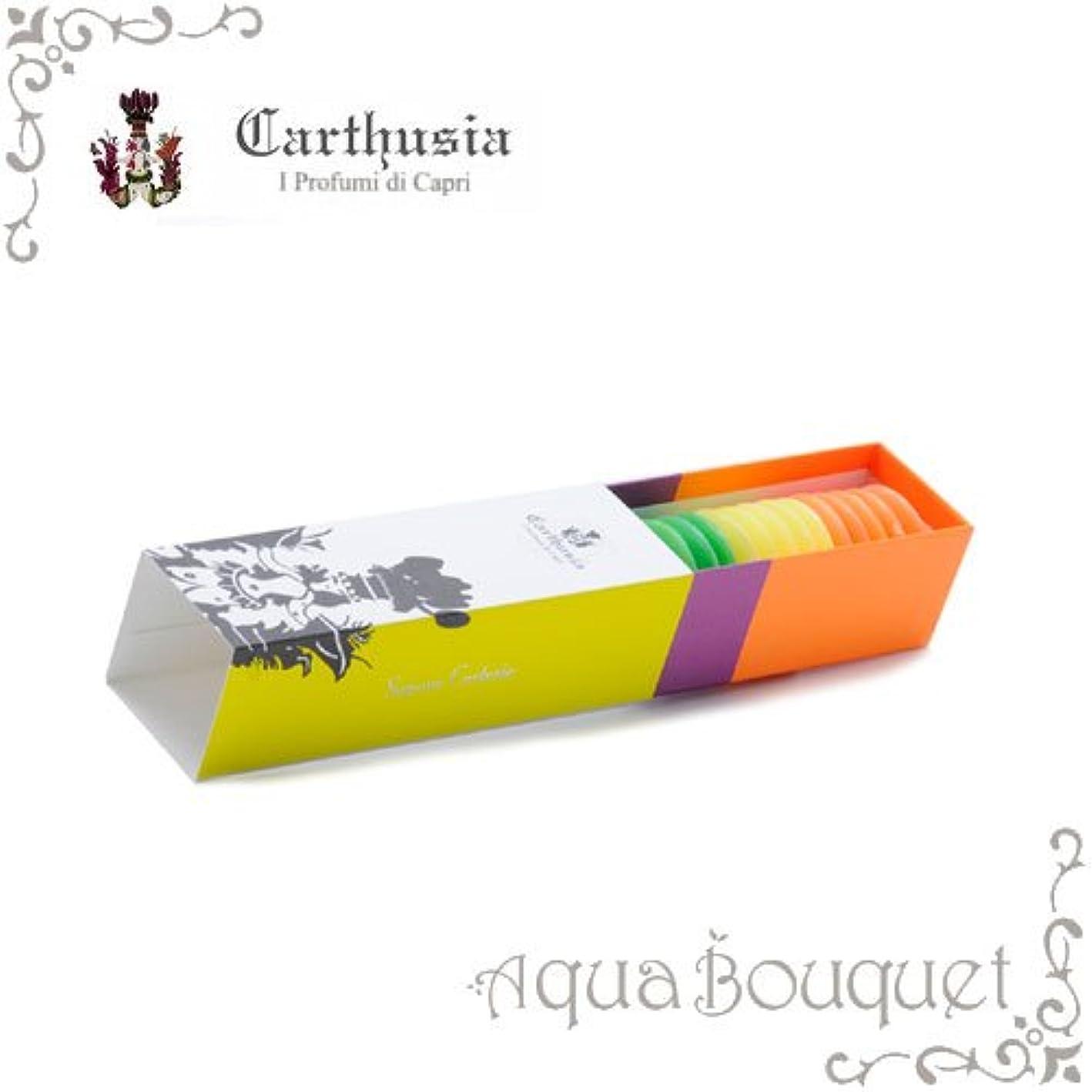トラフィックリンク潜在的なカルトゥージア ゲストソープ 10g×20pcs CARTHUSIA GUEST SOAP [並行輸入品]