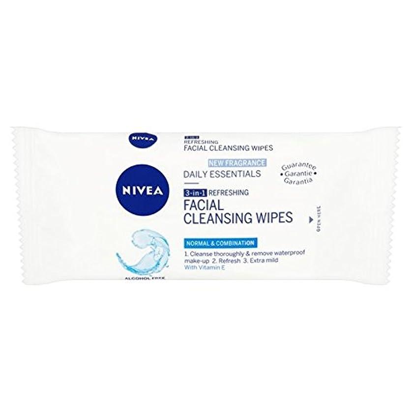 ニベアミニ洗顔パックあたりの旅行パック7ワイプ x2 - Nivea Mini Facial Cleansing Wipes Travel Pack 7 per pack (Pack of 2) [並行輸入品]