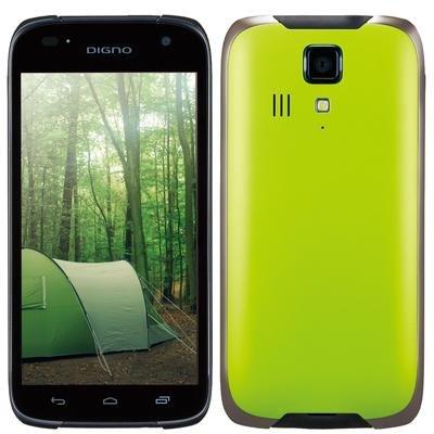 KYOCERA Y!mobile DIGNO T 302KC グリーン