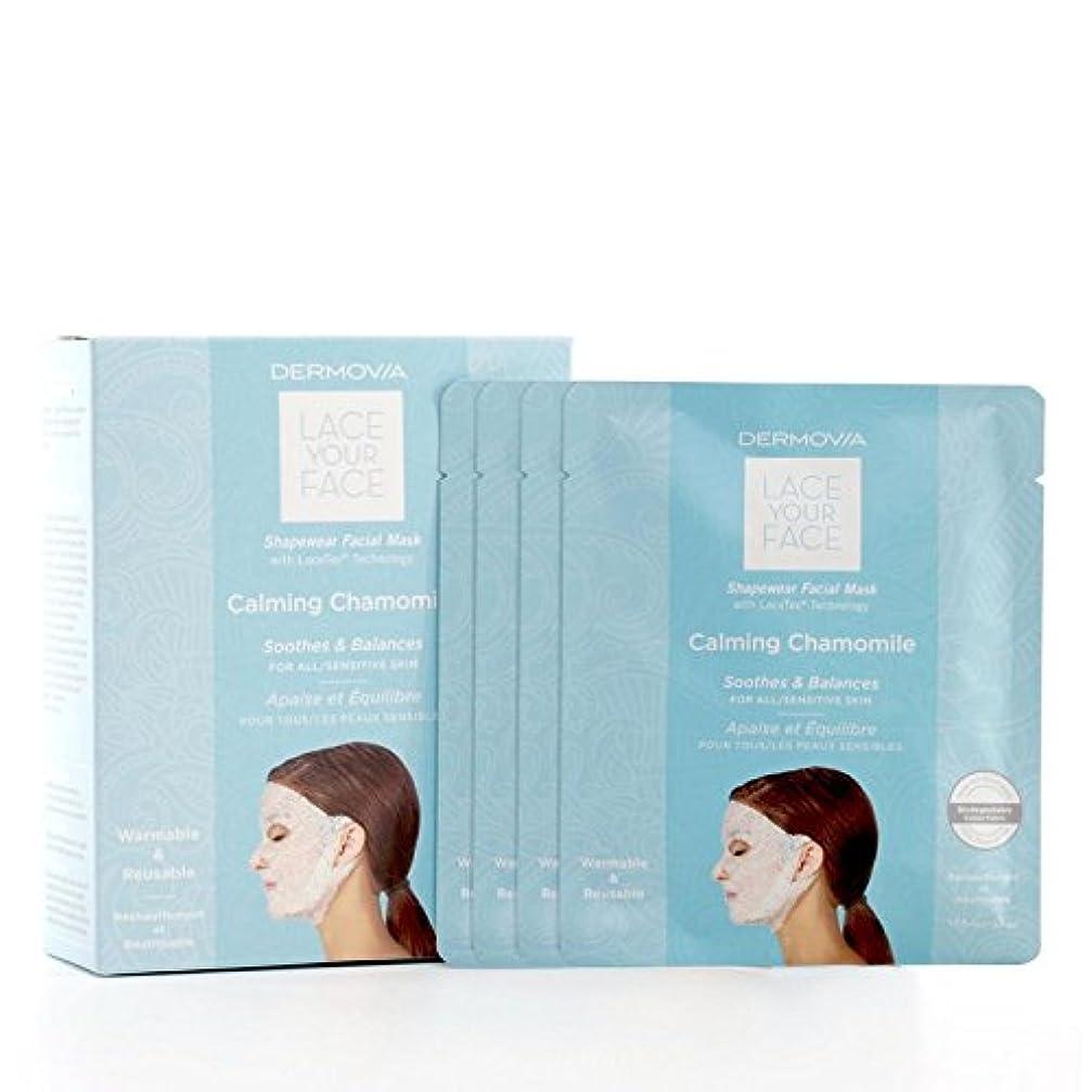 トランスペアレント承認する救出Dermovia Lace Your Face Compression Facial Mask Calming Chamomile (Pack of 6) - は、あなたの顔の圧縮フェイシャルマスク心を落ち着かせるカモミール...