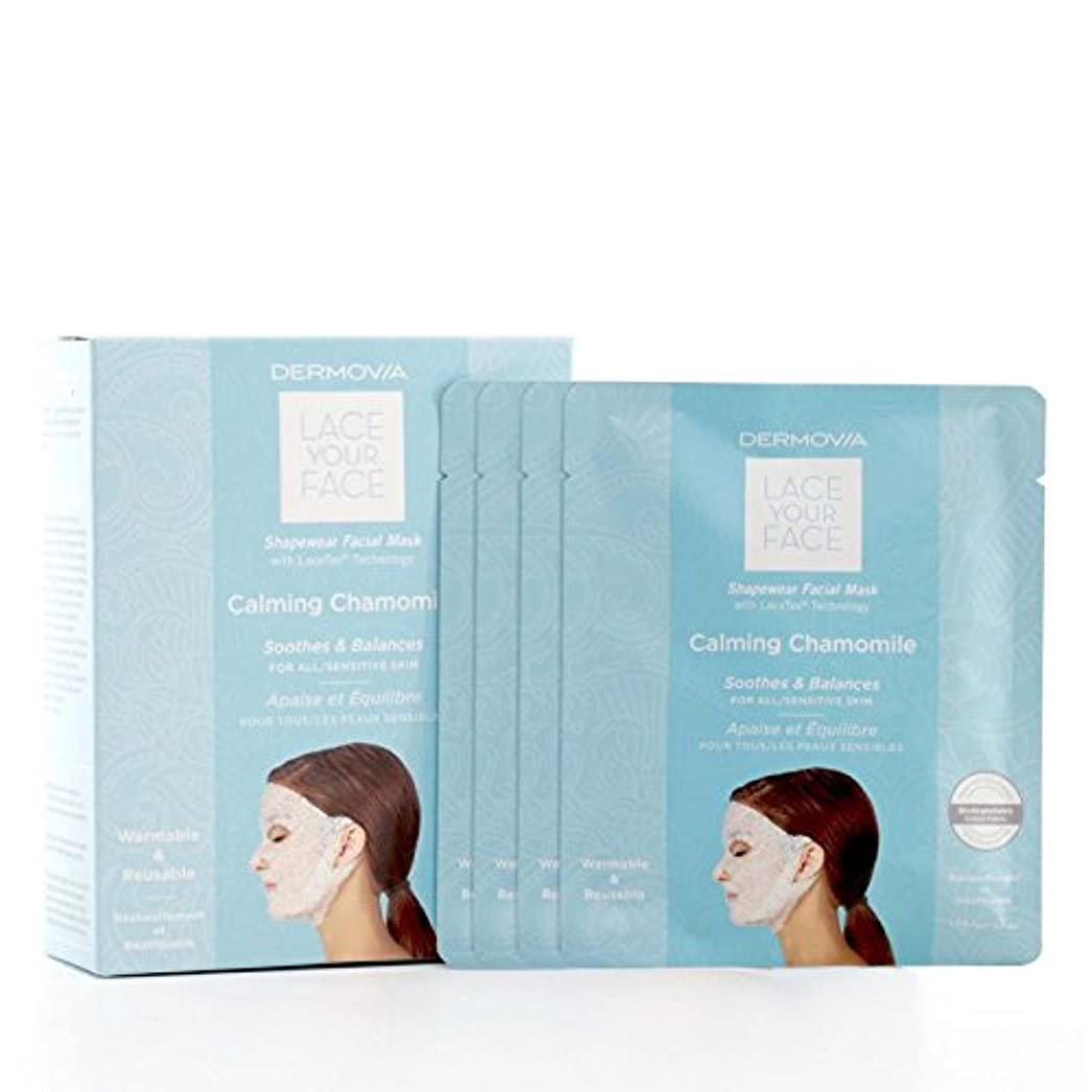 くすぐったい類似性キャリッジDermovia Lace Your Face Compression Facial Mask Calming Chamomile (Pack of 6) - は、あなたの顔の圧縮フェイシャルマスク心を落ち着かせるカモミール...