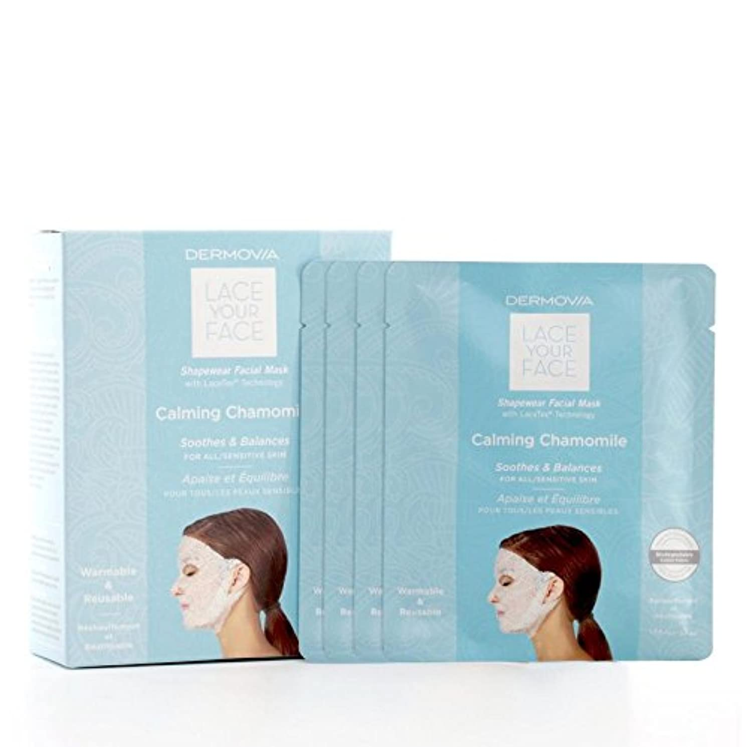 人道的茎七時半は、あなたの顔の圧縮フェイシャルマスク心を落ち着かせるカモミールをひもで締めます x4 - Dermovia Lace Your Face Compression Facial Mask Calming Chamomile...
