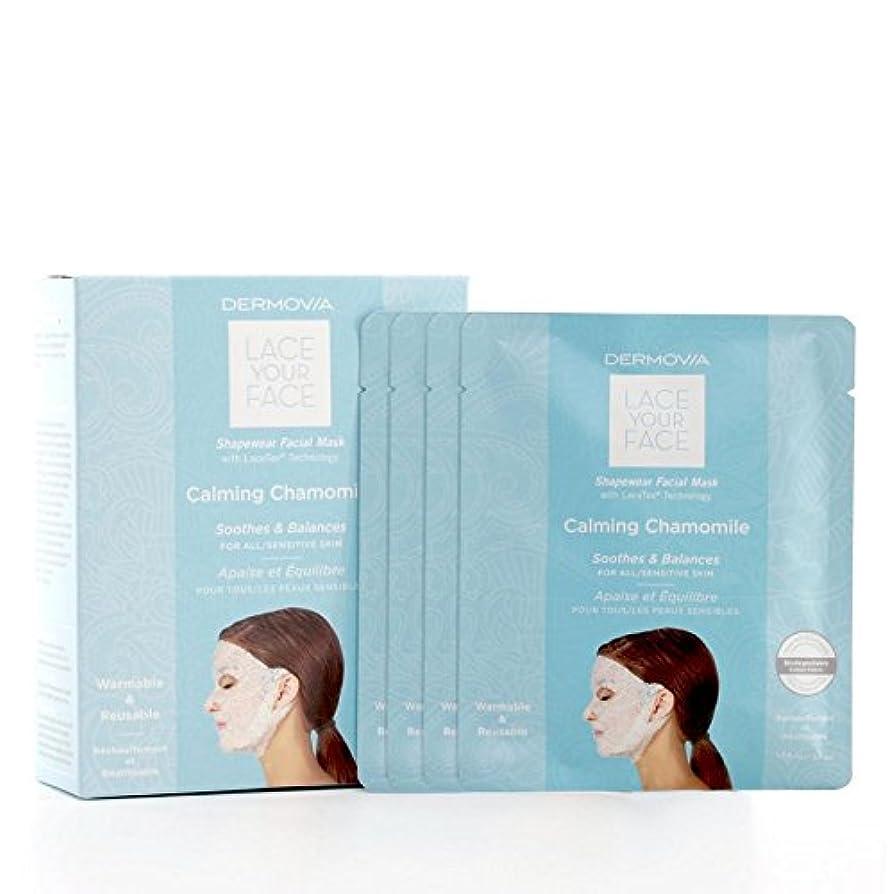 抽選テスト不忠は、あなたの顔の圧縮フェイシャルマスク心を落ち着かせるカモミールをひもで締めます x4 - Dermovia Lace Your Face Compression Facial Mask Calming Chamomile...