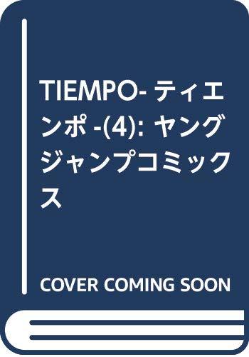 TIEMPO―ティエンポ― 4