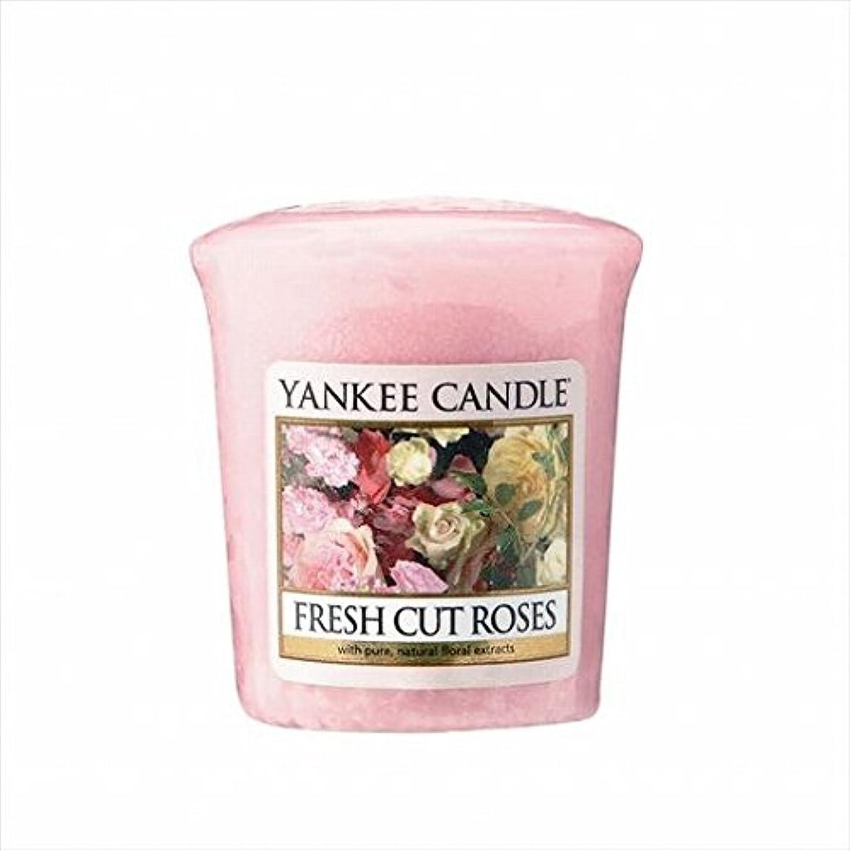 カメヤマキャンドル( kameyama candle ) YANKEE CANDLE サンプラー 「 フレッシュカットローズ 」