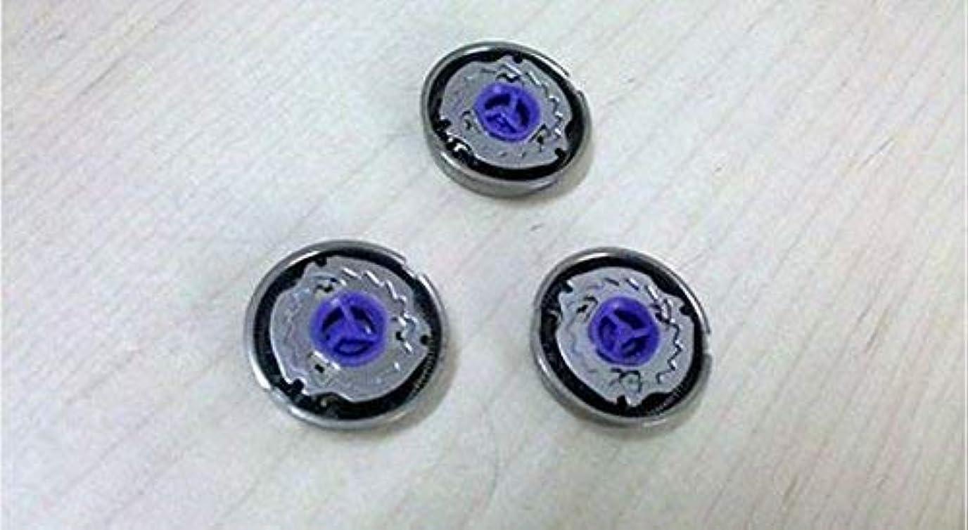 単位わずかな連合3 Pcs Replacement Shaver Head for Philips Norelco Hq56 Hq55 Hq4+ Hq3 [並行輸入品]