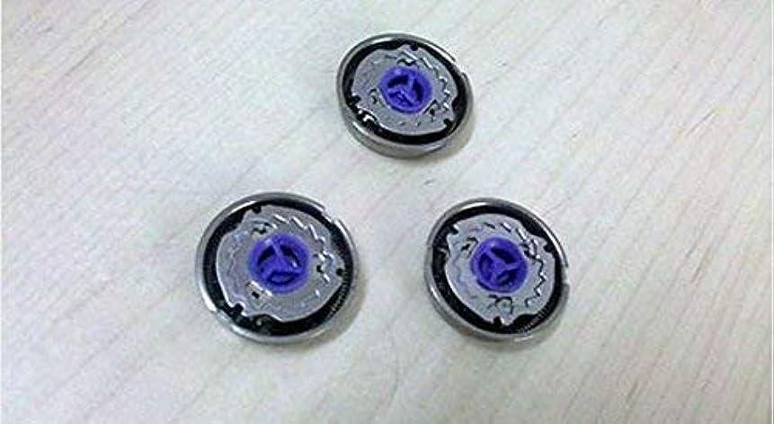 風邪をひく腹痛ステレオ3 Pcs Replacement Shaver Head for Philips Norelco Hq56 Hq55 Hq4+ Hq3 [並行輸入品]
