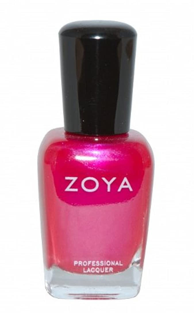 指紋支出興味[Zoya] ZP239 ブルック[並行輸入品][海外直送品]