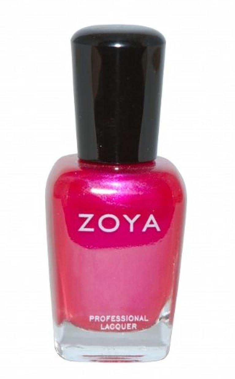 本質的ではない唯一偉業[Zoya] ZP239 ブルック[並行輸入品][海外直送品]