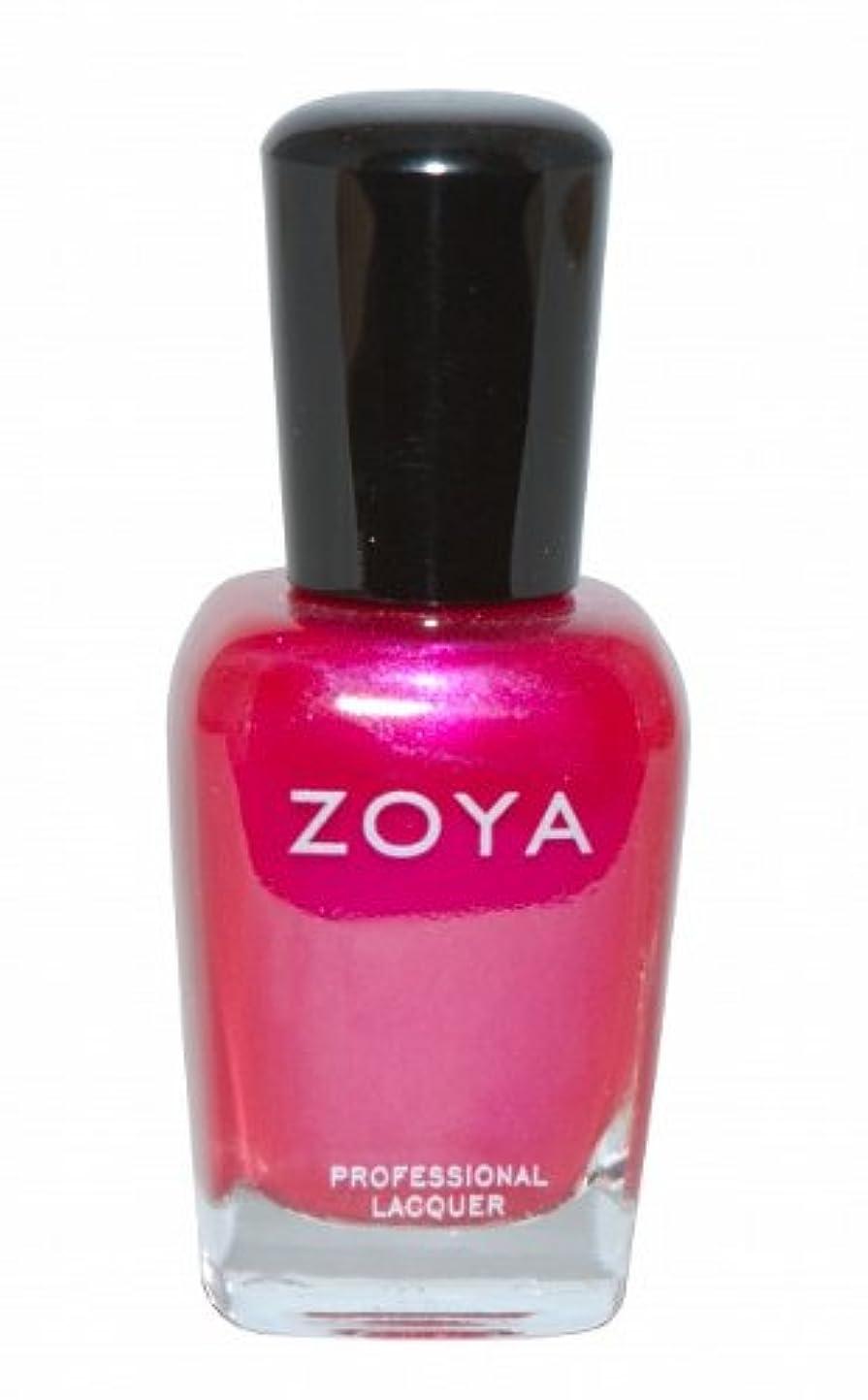 飼料スリチンモイ疾患[Zoya] ZP239 ブルック[並行輸入品][海外直送品]