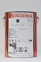 アレスエコレタン2 (黄) 4Kg