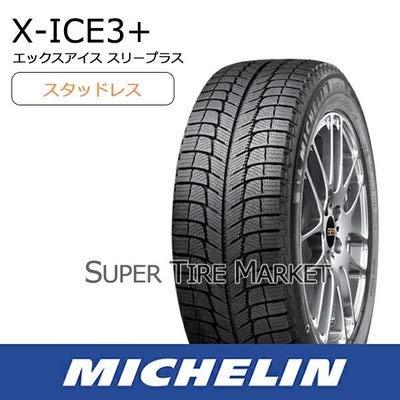 ミシュラン スタッドレスタイヤ4本セット 205/50R17 89H エックスアイス3プラス MICHELIN X-ICE3プラス