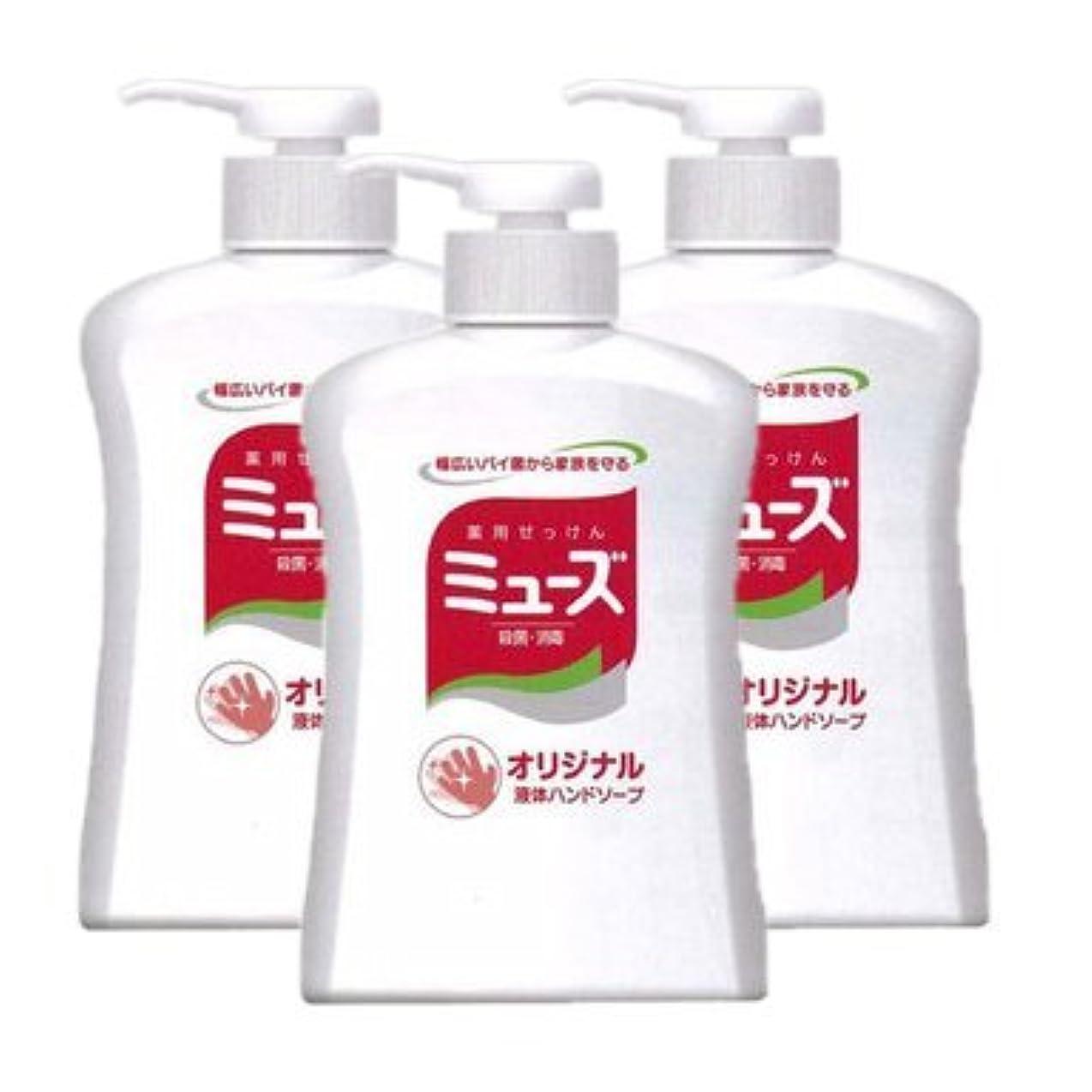 【アース製薬】アース 液体ミューズ オリジナル 250ml ×3個セット