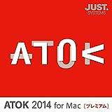 ATOK 2014 for Mac プレミアム 通常版 DL版 [ダウンロード]