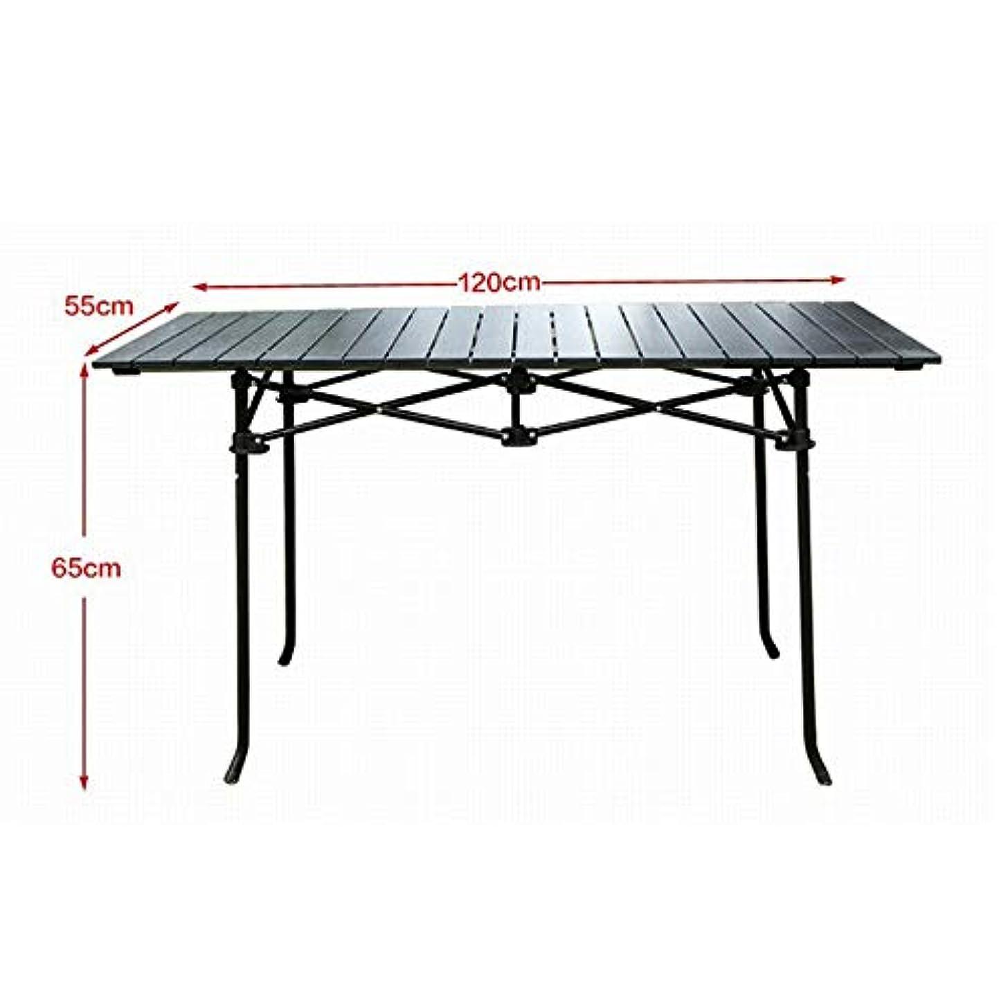 拡散するトラブル話をする速い集まっているアルミニウムはハイキングテーブルの屋外のキャンプの多機能のワークテーブルを転がします アウトドア キャンプ用 (色 : ブラック, サイズ : 120*55*65cm)
