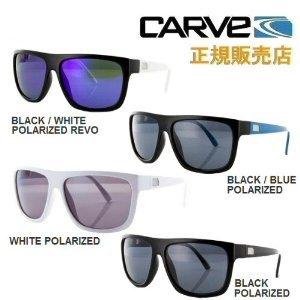 CARVE【カーブ】サングラス SANCHEZ 【サンチェス】[偏光レンズ] Polarized [19] ポラライズド (Black_Polarized)