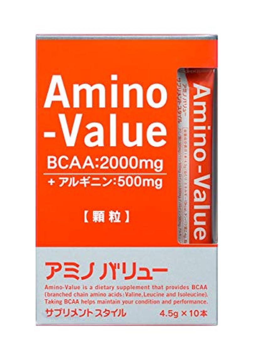 大塚製薬 アミノバリュー BCAA サプリメントスタイル 4.5g×10袋 ×20箱