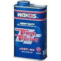 WAKOS タフツーリング TT 1L Synthetic Oil 配合 ヘビーデューティエンジンオイル 25W-50 3個セット