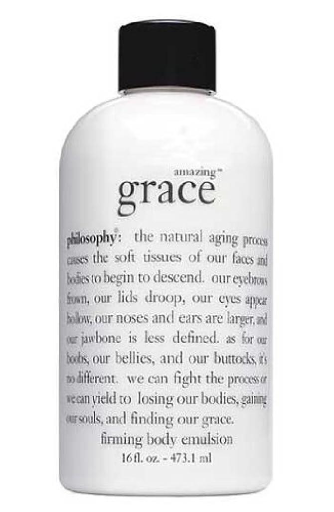 で出来ているモニター冷蔵庫amazing grace perfumed firming body emulsion (アメイジング グレイス ボディーエミュルージョン) 16.0 oz (480ml) for Women