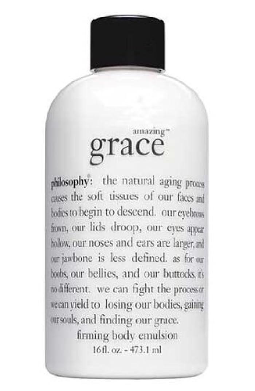 移民サーマル銛amazing grace perfumed firming body emulsion (アメイジング グレイス ボディーエミュルージョン) 16.0 oz (480ml) for Women