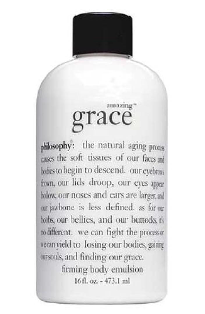儀式分析的な待つamazing grace perfumed firming body emulsion (アメイジング グレイス ボディーエミュルージョン) 16.0 oz (480ml) for Women