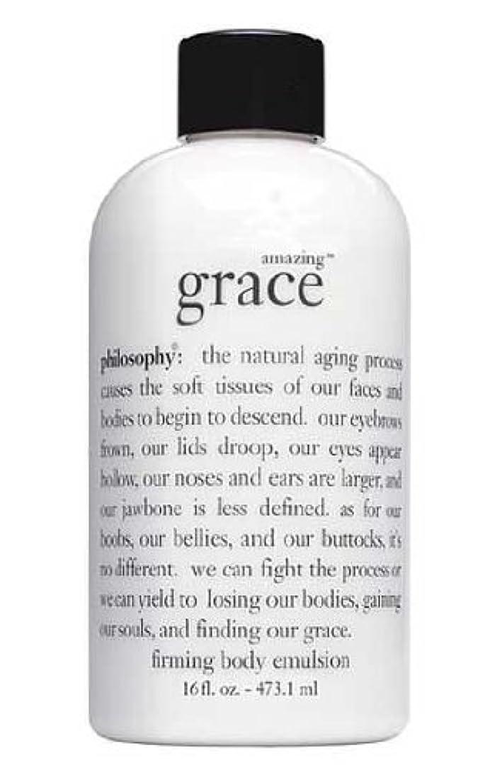 ギャザー自分自身将来のamazing grace perfumed firming body emulsion (アメイジング グレイス ボディーエミュルージョン) 16.0 oz (480ml) for Women