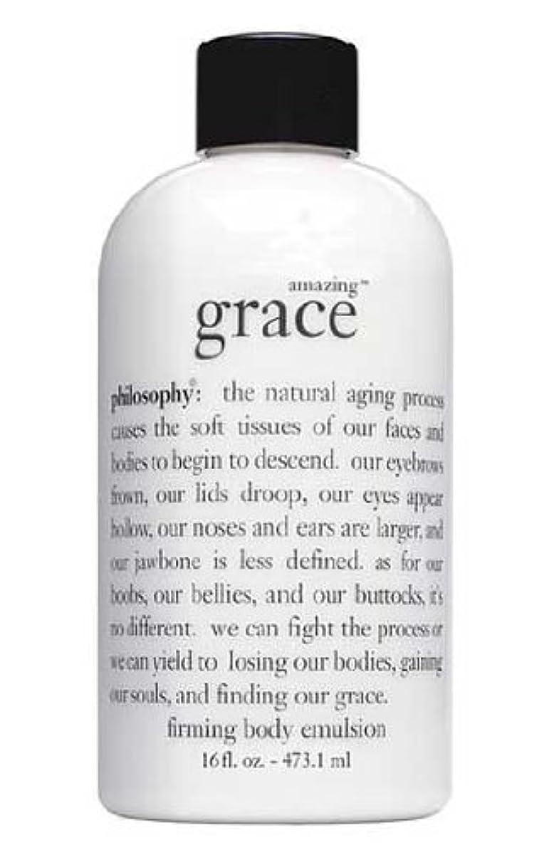 ランダム許容植生amazing grace perfumed firming body emulsion (アメイジング グレイス ボディーエミュルージョン) 16.0 oz (480ml) for Women
