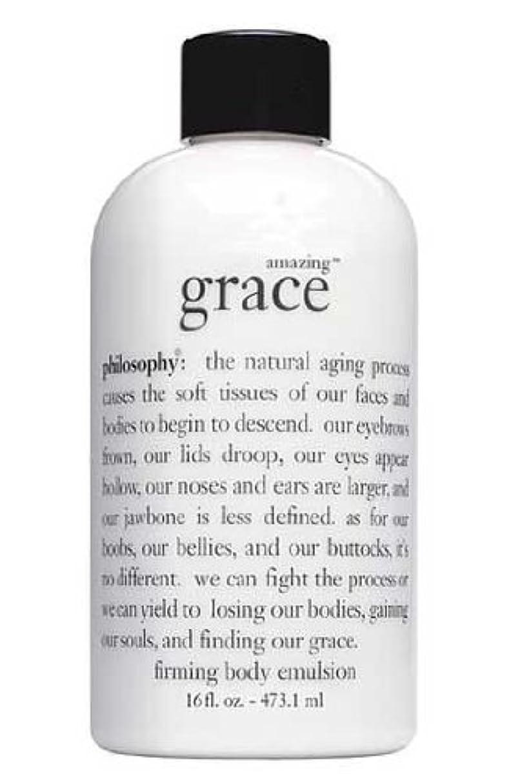 amazing grace perfumed firming body emulsion (アメイジング グレイス ボディーエミュルージョン) 16.0 oz (480ml) for Women