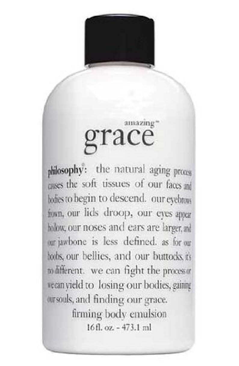 取り出す成り立つ考古学者amazing grace perfumed firming body emulsion (アメイジング グレイス ボディーエミュルージョン) 16.0 oz (480ml) for Women