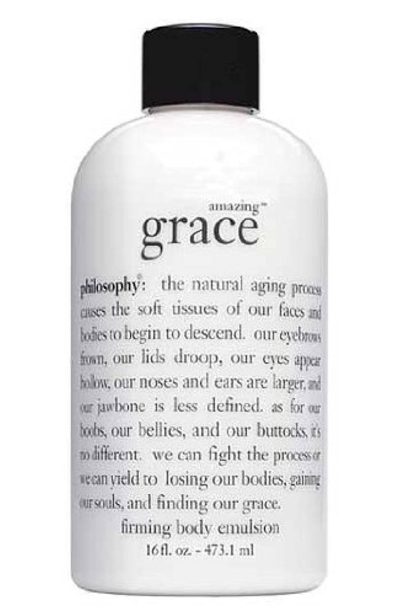 肘掛け椅子検査官スキーamazing grace perfumed firming body emulsion (アメイジング グレイス ボディーエミュルージョン) 16.0 oz (480ml) for Women