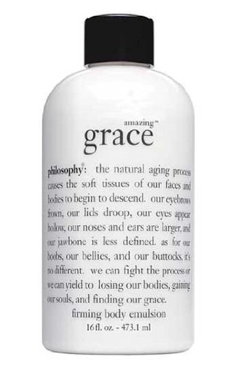 ぼろジャンプ聴衆amazing grace perfumed firming body emulsion (アメイジング グレイス ボディーエミュルージョン) 16.0 oz (480ml) for Women