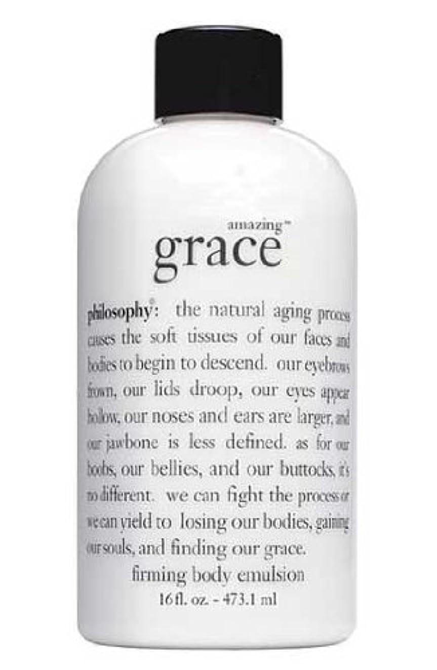 ぬいぐるみ無関心希望に満ちたamazing grace perfumed firming body emulsion (アメイジング グレイス ボディーエミュルージョン) 16.0 oz (480ml) for Women