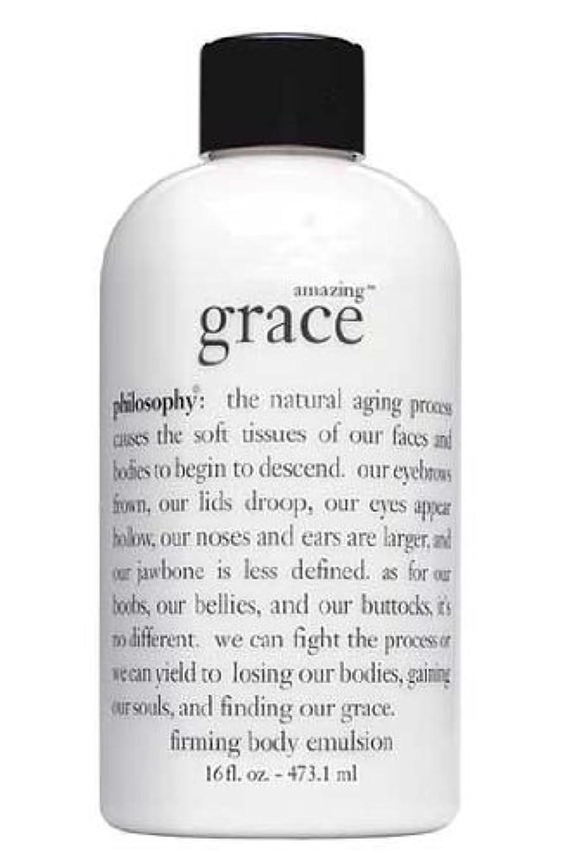 潤滑するはさみ著作権amazing grace perfumed firming body emulsion (アメイジング グレイス ボディーエミュルージョン) 16.0 oz (480ml) for Women