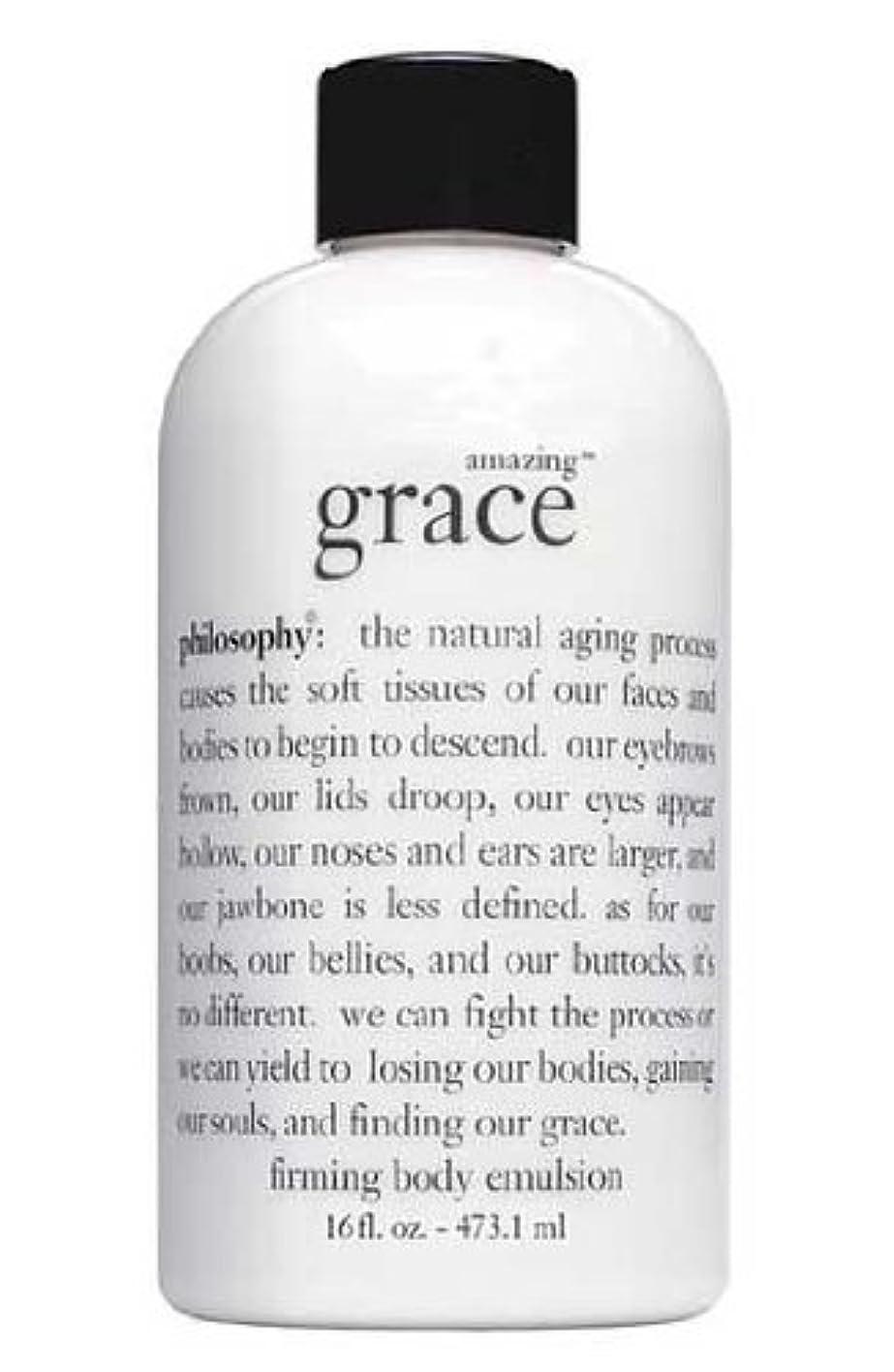 遮るファイター維持amazing grace perfumed firming body emulsion (アメイジング グレイス ボディーエミュルージョン) 16.0 oz (480ml) for Women