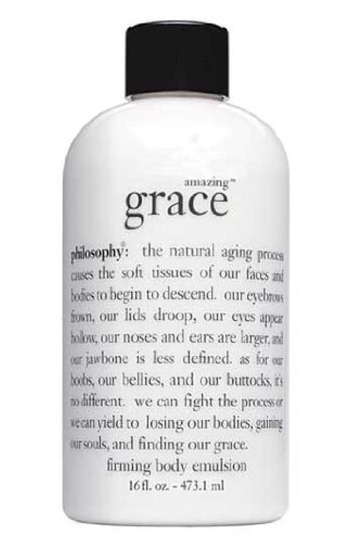 共和党スラッシュファイルamazing grace perfumed firming body emulsion (アメイジング グレイス ボディーエミュルージョン) 16.0 oz (480ml) for Women
