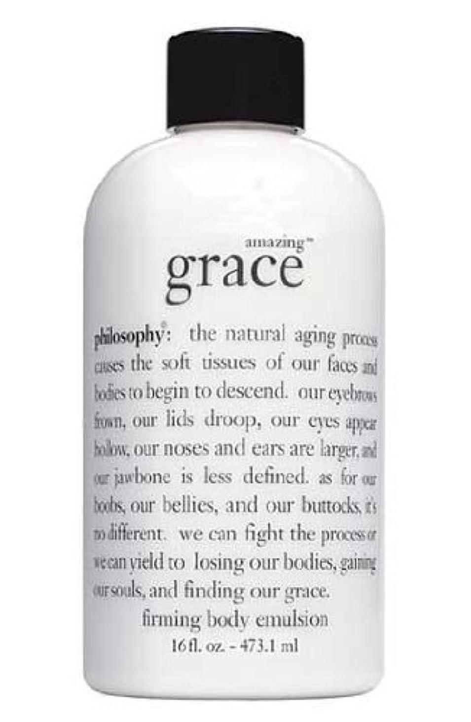 施し欠員サワーamazing grace perfumed firming body emulsion (アメイジング グレイス ボディーエミュルージョン) 16.0 oz (480ml) for Women