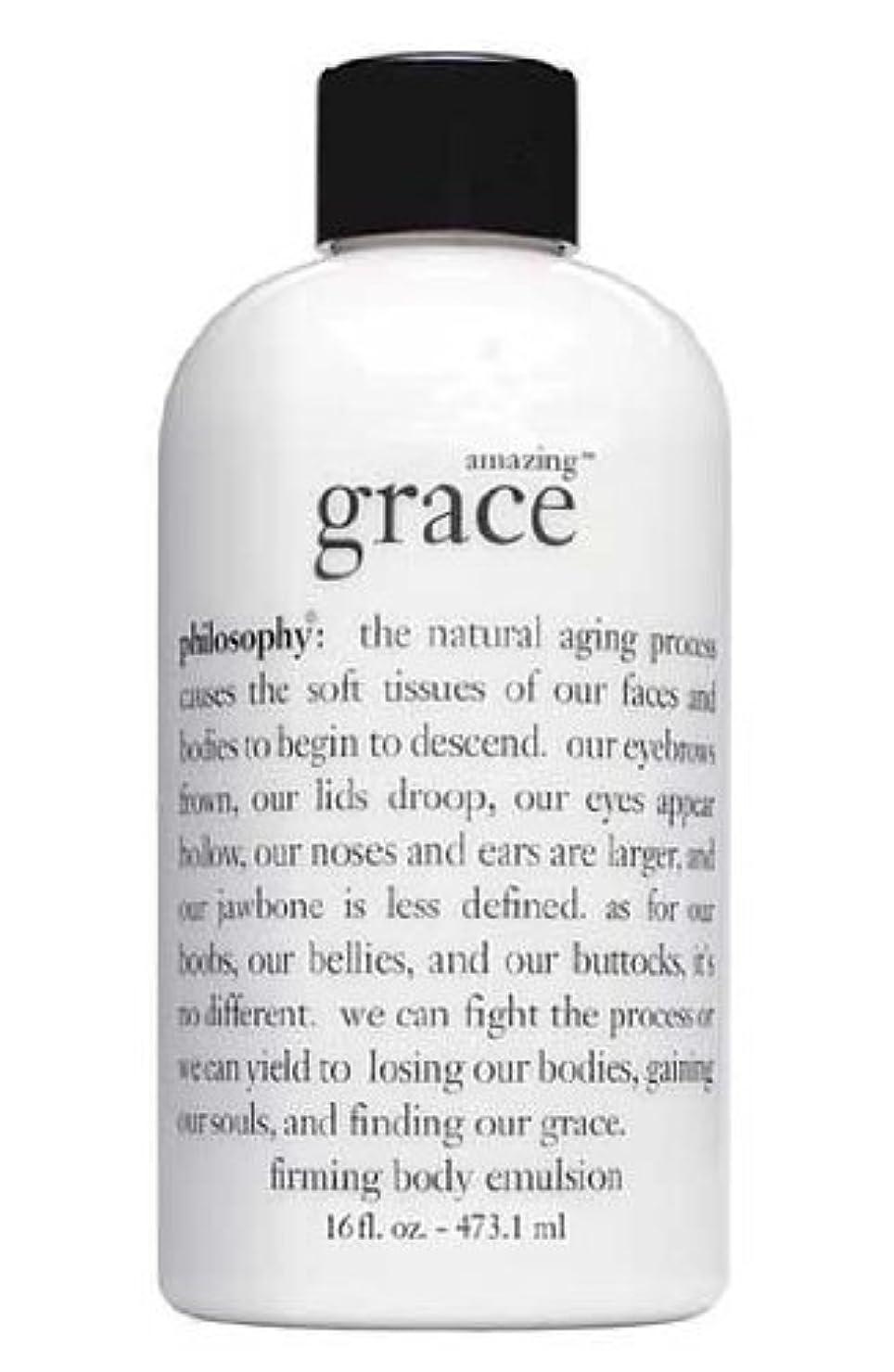 参照パスタ利点amazing grace perfumed firming body emulsion (アメイジング グレイス ボディーエミュルージョン) 16.0 oz (480ml) for Women