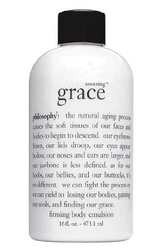 犯人吐き出すだますamazing grace perfumed firming body emulsion (アメイジング グレイス ボディーエミュルージョン) 16.0 oz (480ml) for Women